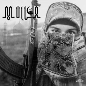 Экзотический метал: исламская блэкушная группа MULLA из Ирака