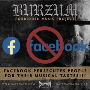 Satanath Records: «За публикацию песни BURZUM удалили страницу нашего лейбла!»